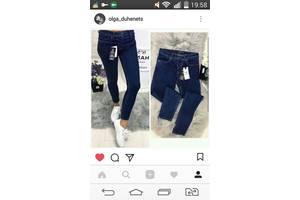 Новые Женские джинсы FashionUp