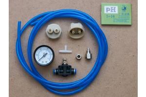 СО2 оборудование для аквариума