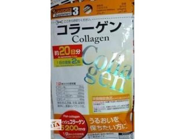 бу Collagen (Коллаген): здоровье, и упругая кожа!!!(Япония) в Днепре (Днепропетровск)