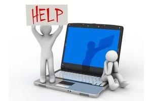 Восстановление данных, Диагностика компьютера , Настройка WI-FI, Настройка интернет, Настройка оборудования, Настройка программ, Разработка веб-сайтов, Удаление вирусов, Установка Windows, Чистка ноутбуков и компьютеров