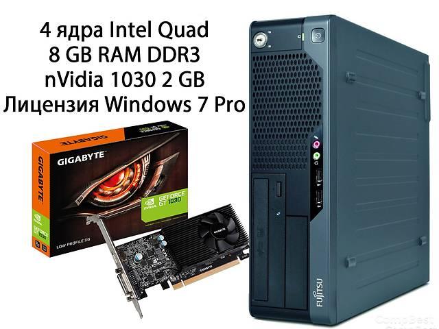 бу Мощный Компьютер из Германии/ 8 GB ddr3/ НОВАЯ nVidia 1030 2GB Dx12 Купить в Киеве