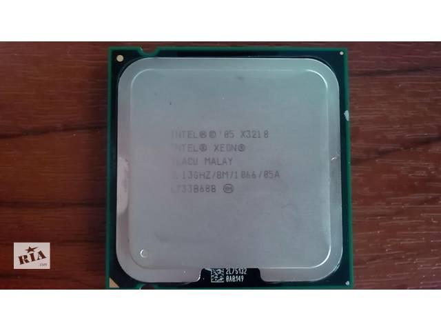 продам CPU Xeon X3210 бу в Киеве