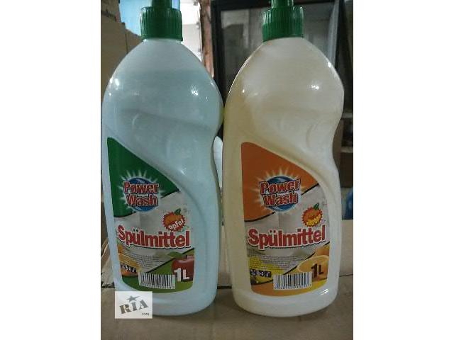 продам ОПТОМ!!!  Cредство для мытья посуды Power Wash Spulmittel 1л бу в Ужгороде
