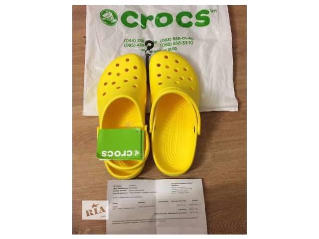 Crocs Classic Оригинал. 41-42р- объявление о продаже  в Гадяче