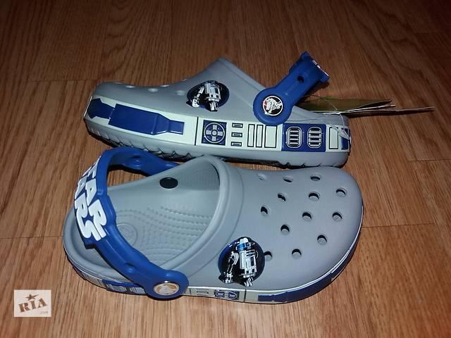 продам Crocs Star Wars Крокс бу в Киеве