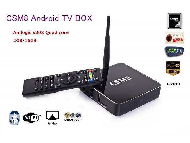 купить бу CSM8 Android 3D 4K TV Box Многофункциональная четырехъядерная интернет ТВ приставка в Киеве