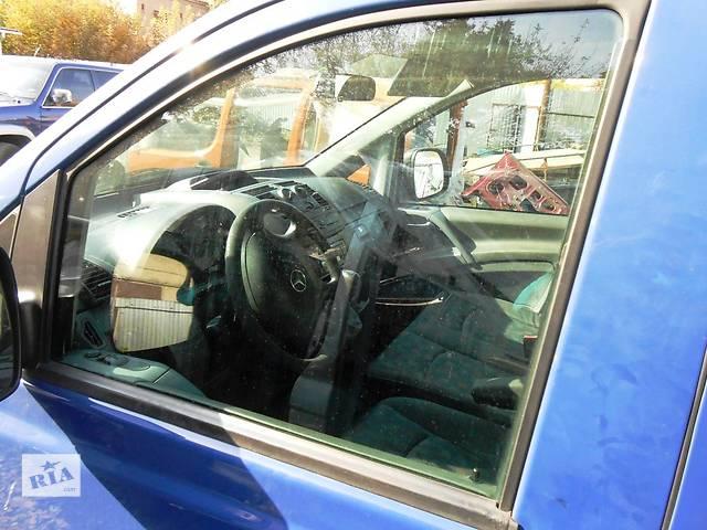купить бу Cтекло двери передней, скло дверей Мерседес Вито Віто (Виано Віано) Mercedes Vito (Viano) 639 (109, 111, 115, 120) в Ровно
