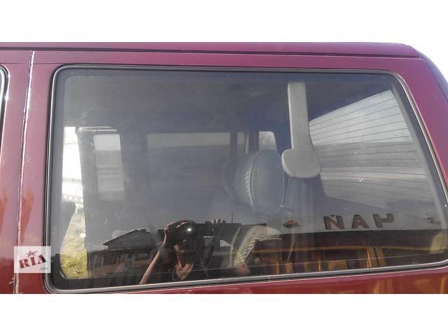 бу Cтекло в кузов Volkswagen Caravella Фольсваген Т4 (Транспортер, Каравелла) в Ровно