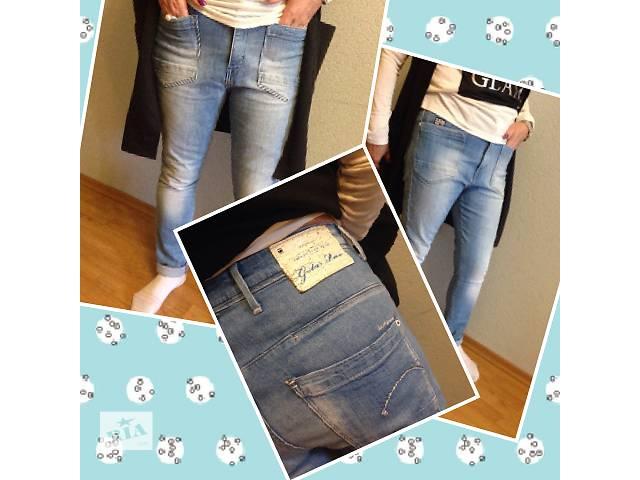 купить бу D star джинсы в Киеве
