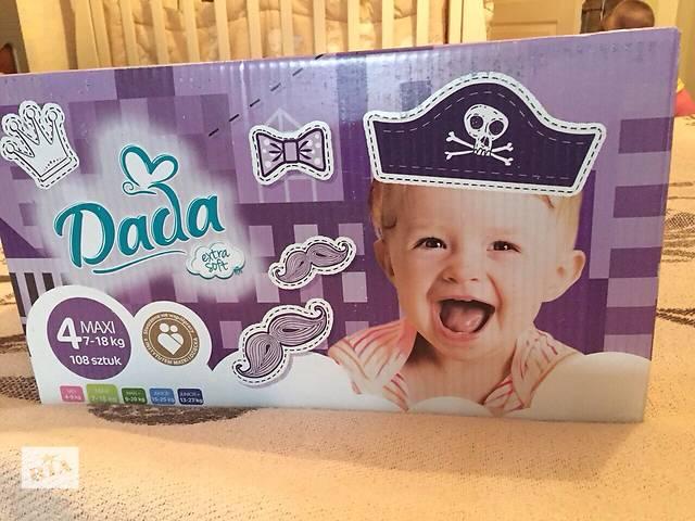 купить бу Dada extrasoft 4 maxi мегапак  в Киеве