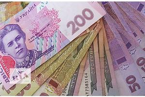 Дам кредит на карту за 30 минут от 10.000 до 500.000 гривен от 1 года до 10 лет.