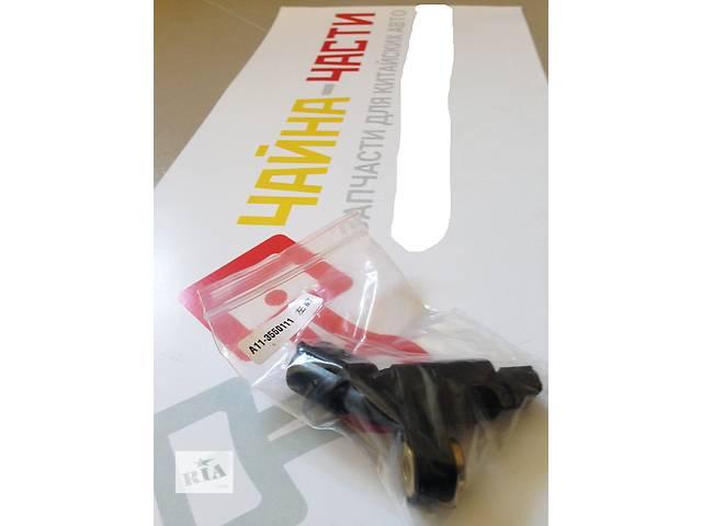 купить бу Датчик АBS передний L A11-3550111 на Чери Амулет(Chery Amulet А15) в Киеве