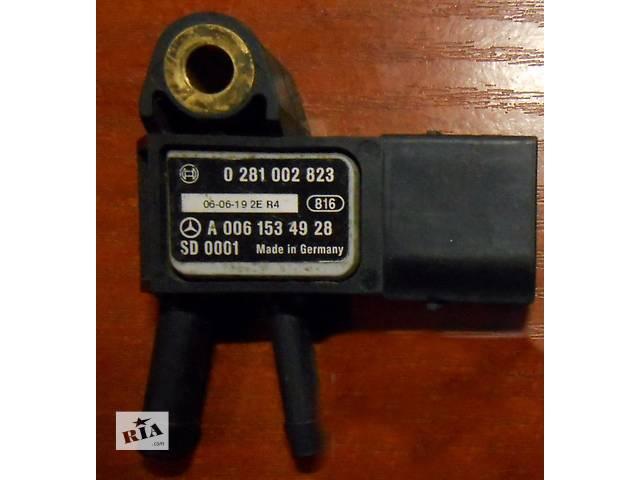 купить бу  Датчик давления выхлопных газов Мерседес Вито Віто (Виано Віано) Merсedes Vito (Viano) 639 (109, 111, 115, 120) в Ровно