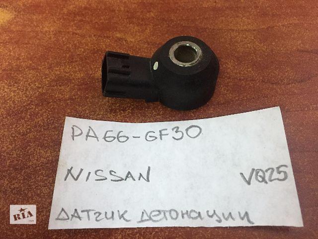 купить бу Датчик детонации  Nissan PA66-GF30 в Одессе