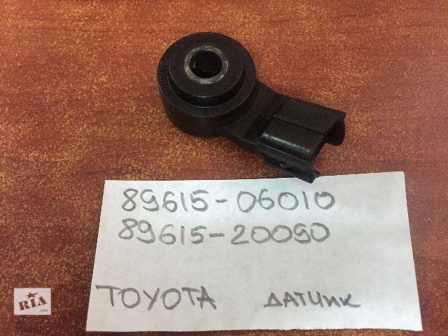 продам Датчик детонации  Toyota  89615-06010   89615-20090 бу в Одессе