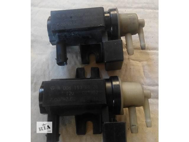 продам Датчик, клапан надува турбины А0051535528 А0051536628 Мерседес Спринтер 906 903( 2.2 3.0 CDi) ОМ 646, 642 (2000-12р) бу в Ровно