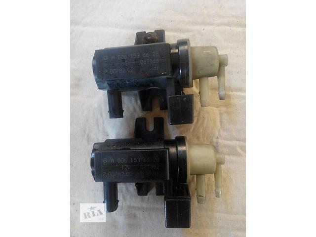 купить бу Датчик клапан надува турбины А0051536628 Мерседес Спринтер 906 903 (2.2 3.0 CDi) ОМ 646, 642 (2000-12р) в Ровно