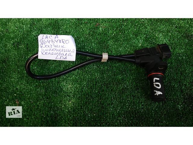 продам Датчик положения коленвала Chevrolet Lacetti Шевролет Лачетти 1.8-LDA 2004-10 бу в Тернополе