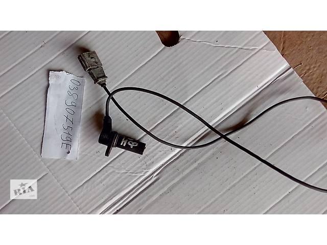 бу датчик коленвала для Skoda Octavia 1.9tdi 038907519E в Львове