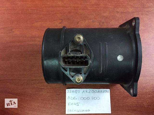 Датчик кислорода , расходомер  Infiniti FX45  22680  AR200AEEF002   A36-000 P000- объявление о продаже  в Одессе