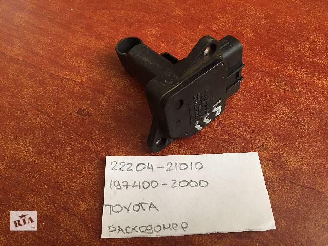 продам Датчик кислорода, расходомер Toyota  22204-21010   197400-2000 бу в Одессе