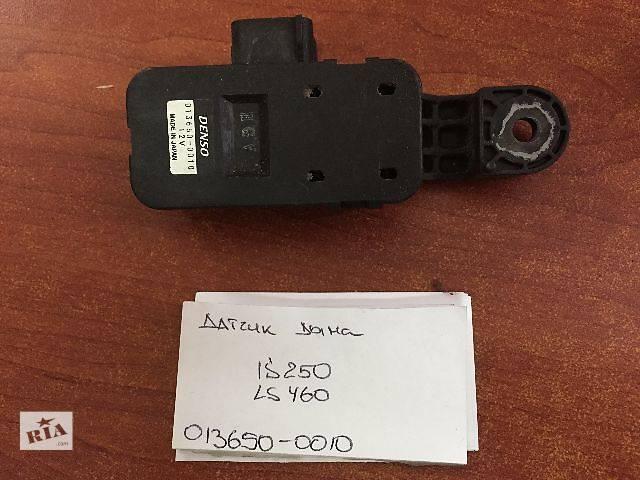продам Датчик  Lexus IS250  LS460  013650-0010 бу в Одессе
