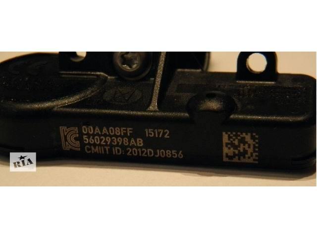 бу Датчик давления шин для Fiat, Chrysler, Jeep, Dodge 433Mhz 56029398AB в Киеве