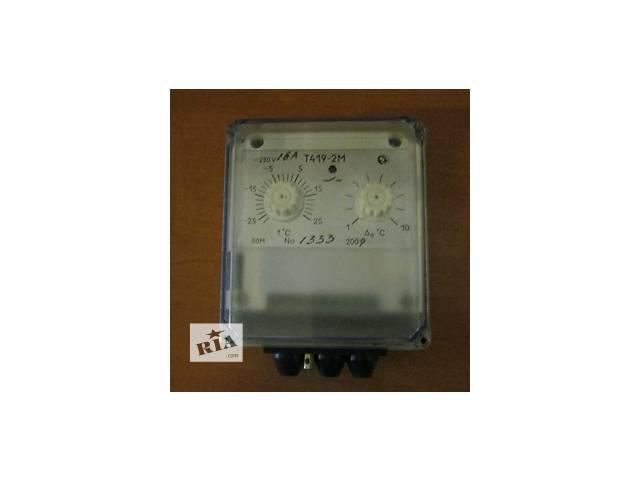 Датчик-реле температуры электронный Т419-2М- объявление о продаже  в Краматорске