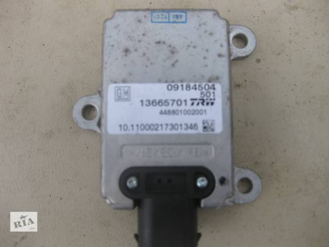 продам Датчики ESP ИСП модуль блок датчик Opel Vectra C Вектра С бу в Львове