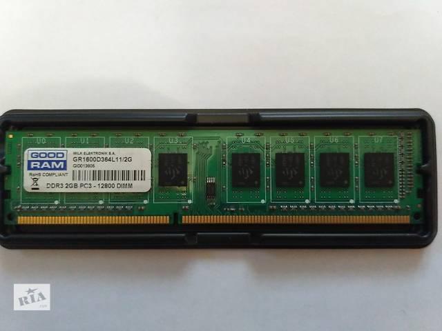 купить бу DDR3, 2 Гб, Goodram DDR3-1600 2048MB PC3-12800 (GR1600D364L11/2G) в Харькове