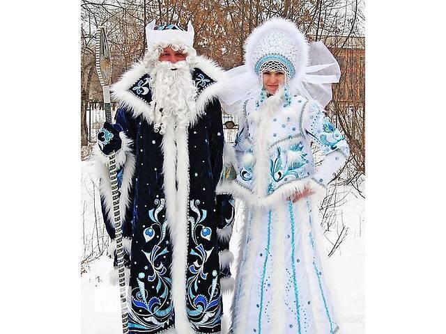 Дед  мороз  уже в дороге ! Поздравление на дому , утренники , новогодние корпоративы !Весело и не дорого - объявление о продаже  в Одессе