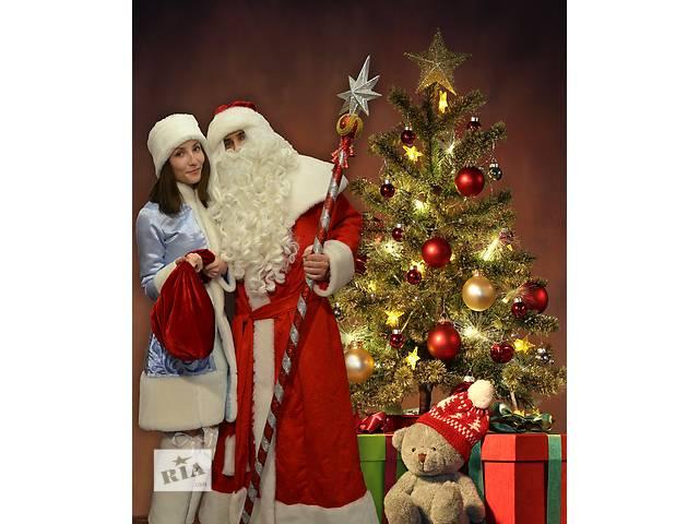 бу Дед Мороз и Снегурочка на детский утренник в Херсоне