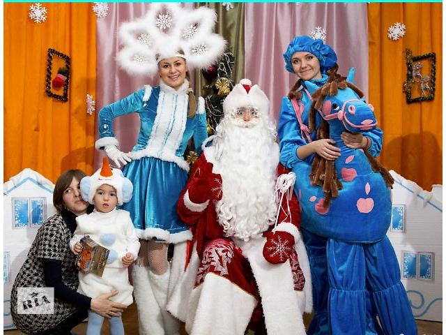продам Дед Мороз и Снегурочка на дом, Борисполь бу в Борисполе