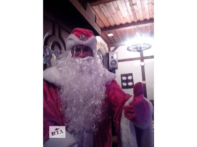 Дед Мороз и Снегурочка на дом, на корпоратив, в садик.- объявление о продаже  в Киеве