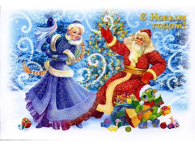 Современные новогодние открытки с дедом морозом 24