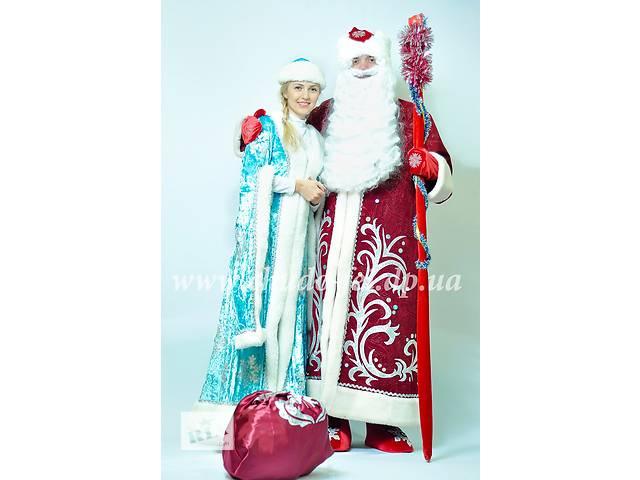 продам Дед Мороз И Снегурочка! Новый год 2017! бу в Днепре (Днепропетровск)