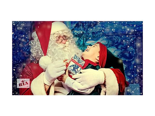 Дед Мороз и Снегурочка у вас в гостях!- объявление о продаже  в Одессе