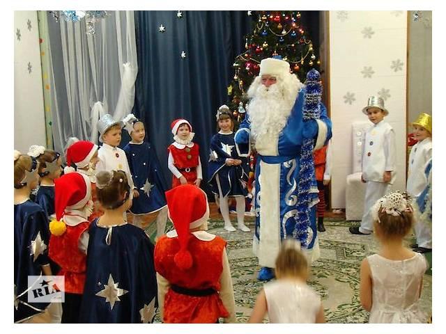 Дед Мороз и Снегурочка в каждый дом!- объявление о продаже  в Одессе