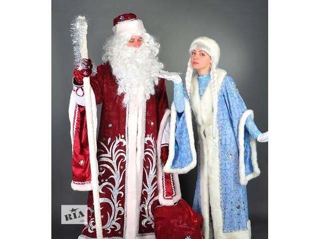 Дед Мороз и Снегурочка в офис и на различные мероприятия- объявление о продаже  в Днепре (Днепропетровск)