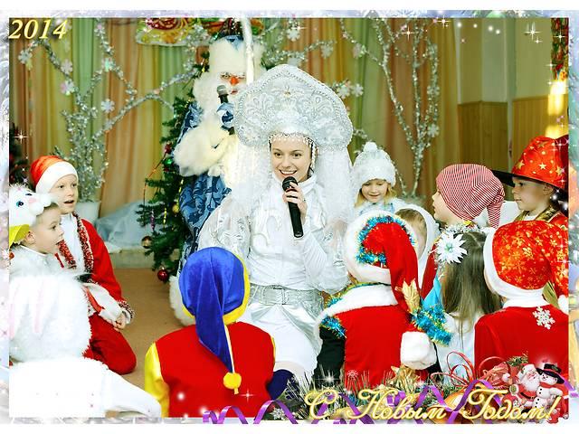 бу Дед мороз и снегурочка в Одессе