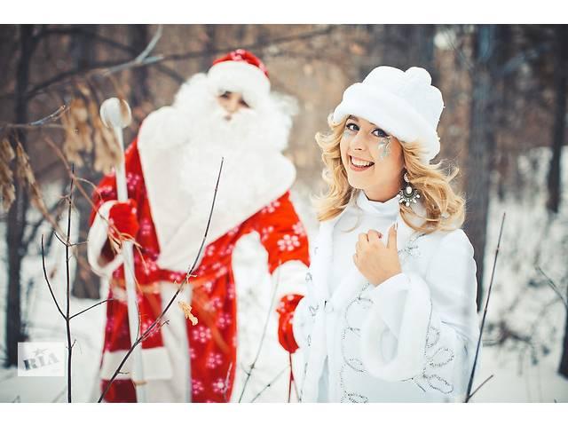 купить бу Святой Николай   и Снегурочка в Виннице