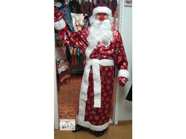 купить бу Дед Мороз. в Киеве