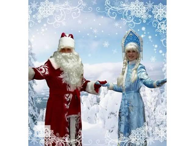 купить бу Дед Мороз и Снегурочка в Черновцах