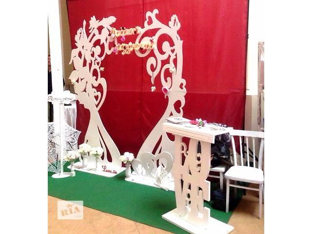 продам декор для свадьбы бу  в Украине