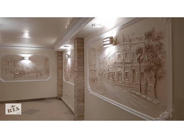 купить бу Декор стен, художественное оформление интерьеров  в Украине