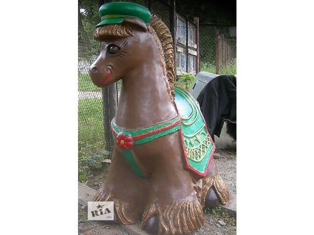 продам Предметы интерьера Ландшафтный дизайн фигура лошадки бу в Виннице