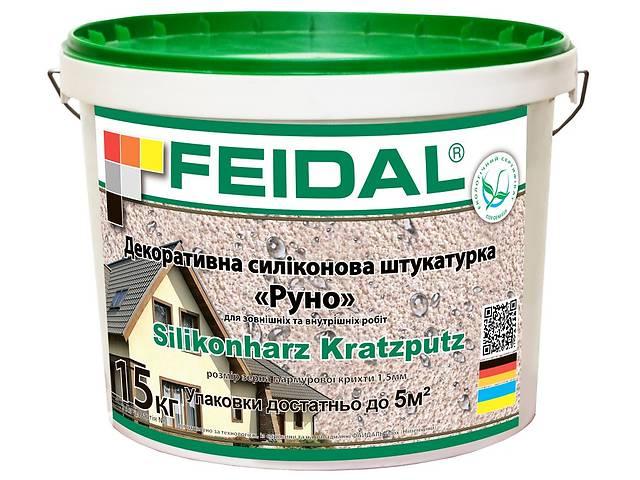 продам Декоративная силиконовая штукатурка РУНО(Барашек) бу в Житомире