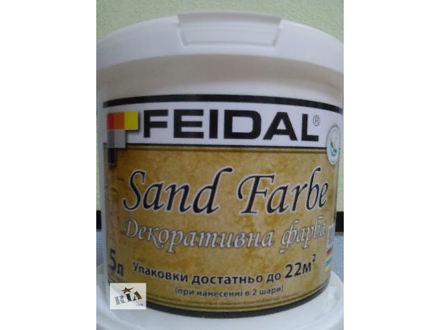 купить бу Декоративная краска с бисером Sand Farbe в Житомире