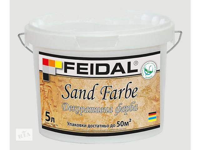 бу Декоративная краска с бисером Sand Farbe в Житомире