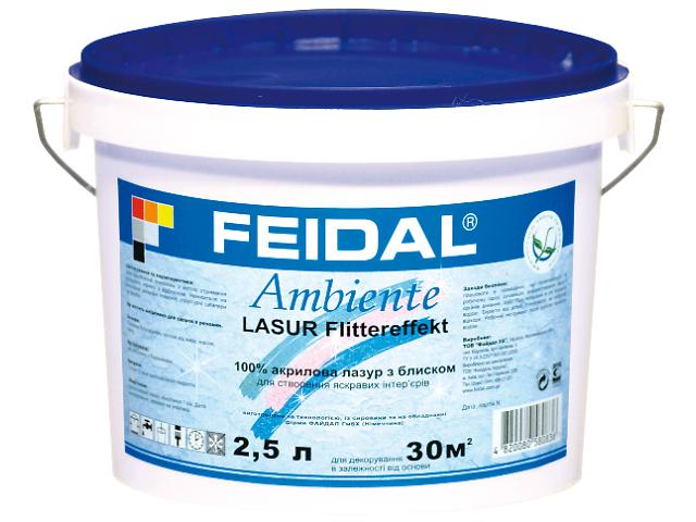 продам Декоративная 100% акриловая глянцевая лазурь с блестками для внутренних работ. бу в Житомире